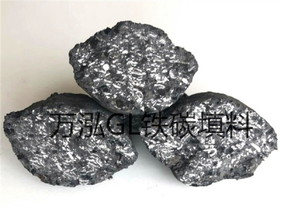 <b>GL铁碳填料</b>